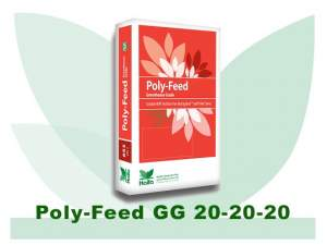 Удобрение Haifa Poly-Feed 20-20-20+ME,  25 кг