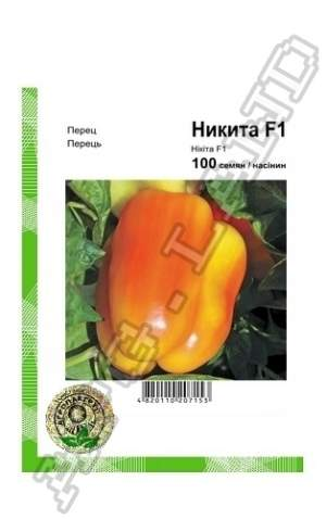 Перец Никита F1 - 100 семян(Clause Tezier)